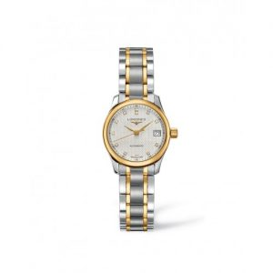 Bennion Jewelers has a variety of watches in our store