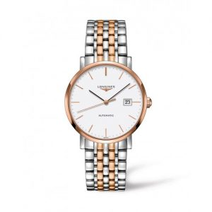 Rose gold and silver Longines watch