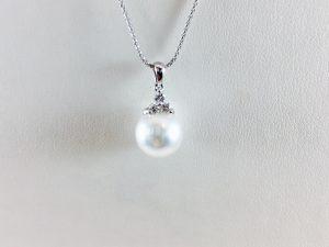 South Sea Pearl and Diamond Pendant